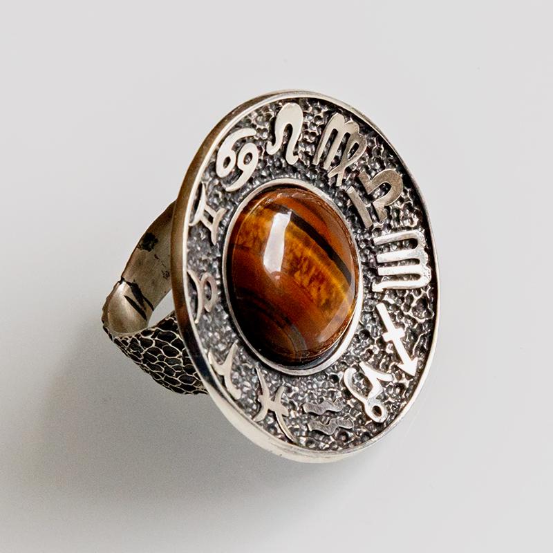 Srebrny pierścionek Zodiak z kamieniem naturalnym